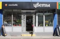 Торговый магазин 21.2 кв.м сэндвич-панель