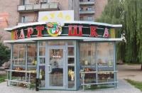 Кафе 37.8 кв.м