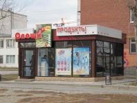 Торговый магазин 24 кв.м