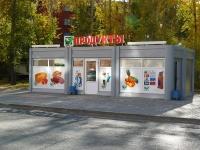 Торговый магазин 48 кв.м сэндвич-панель