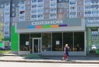 Офис продаж  сэндвич-панель 60 кв.м