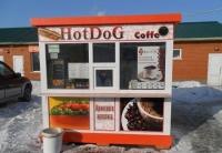 Кафе 7.8 кв.м