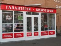 Торговый магазин 18 кв.м