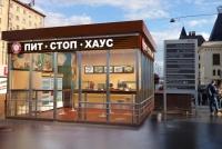 Кафе 25 кв.м сэндвич-панель