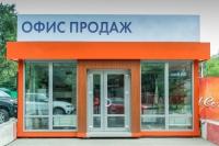 Мобильный офис 34.8 кв.м.