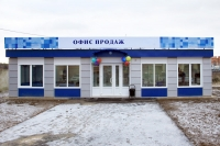 Мобильный офис 68.4 кв.м.