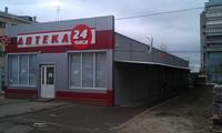 Аптека-магазин сэндвич-панель112 м.кв
