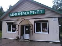 Магазин 108 м.кв