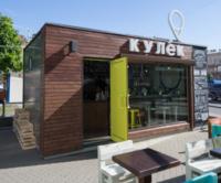 Кафе 25 кв.м Сэндвич панель