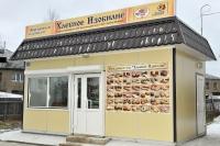 Пекарня 25,2 кв.м сэндвич-панели