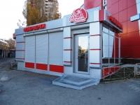 Торговый павильон 28 м.кв из сэндвич-панелей