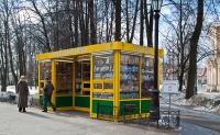 Торговый павильон 15м.кв