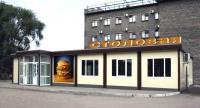 Столовая -городок 100,8 кв.м,