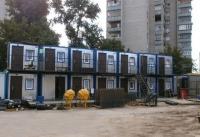 Строительный городок на 201,6 кв.м каждый этаж (6х16,8х5м.)