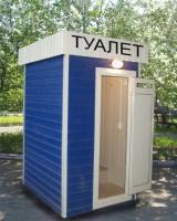 Зимний туалет 1.5х1.5х2,5м