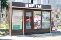 Магазин  сэндвич-панель 13.5 кв.м