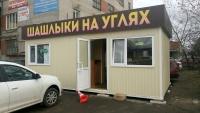 Пекарня-шашлычная 25.2 кв.м
