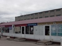 Мини рынок 68 кв.м