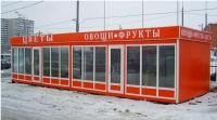 Рынок 49м.кв