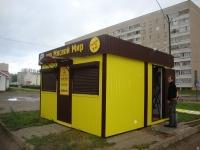 Торговый павильон 19.2 кв.м