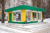 Торговый магазин 28 кв.м