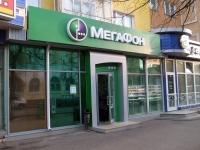Торговый магазин 25.2 кв.м