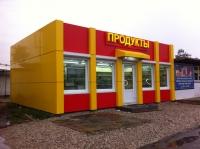 Магазин 75 кв.м сэндвич-панель
