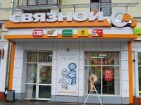 Офис продаж сэндвич-панель 26 кв.м